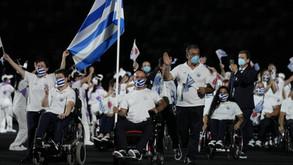11 μετάλλια για την Ελλάδα στους Παραολυμπιακούς αγώνες του Τόκυο.