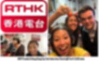 RTHK HKTF 2019.jpg