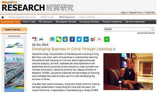 HKTDC China Article.jpg