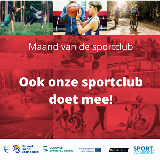 Ook onze sportclub doet mee.png