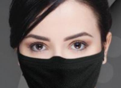 Masque lavable Dryfit