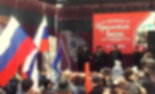 krymskaya-vesna-rostov.jpg