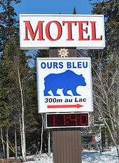 Motel Ours Bleu, Lac-Saguay, accomodation near highway 117, a peaceful place surrounded by nature