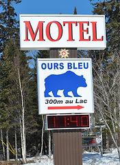 Motel Ours Bleu, Lac-Saguay, en pleine nature, à 300 m de la route 117