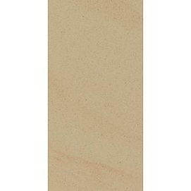 arkesia beige polished.jpg