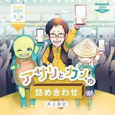 龍史様CDジャケット_完成版.png