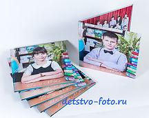 школьный альбом москва