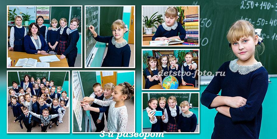 выпускные фотокниги Москва