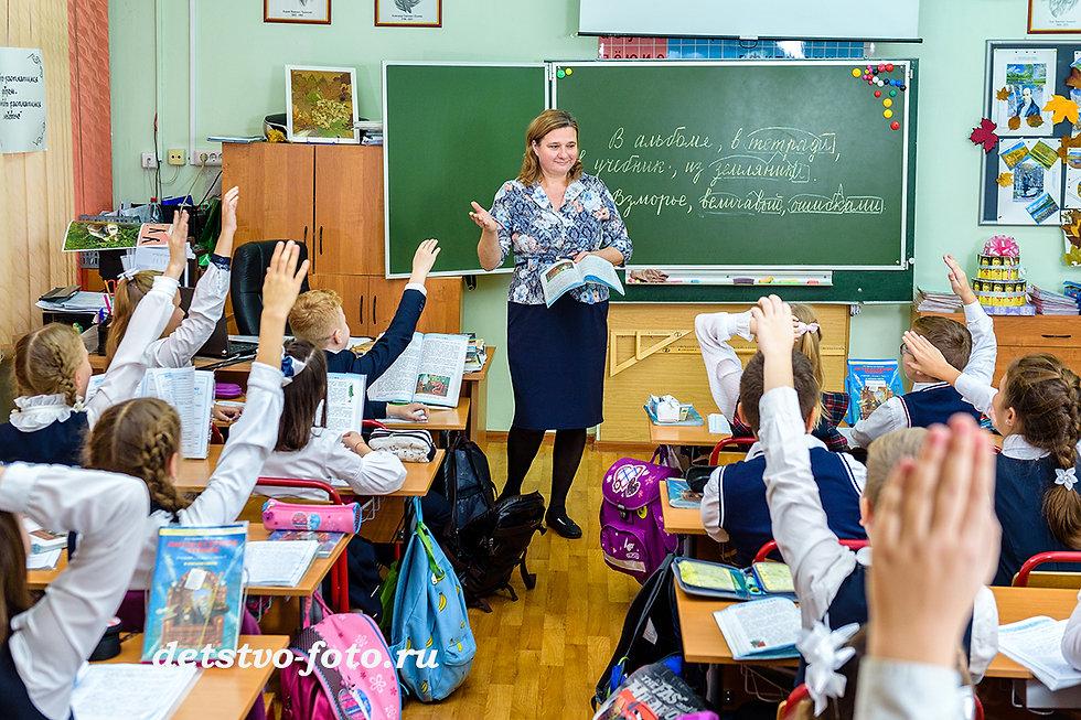 школьный фотограф