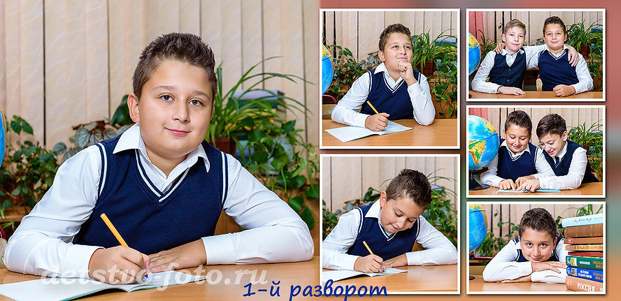 фотоальбом выпускника 4 класса