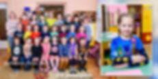 общая фотография детский сад