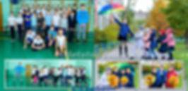 школьный фотоальбом