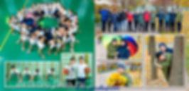 фотоальбом начальных классов школы