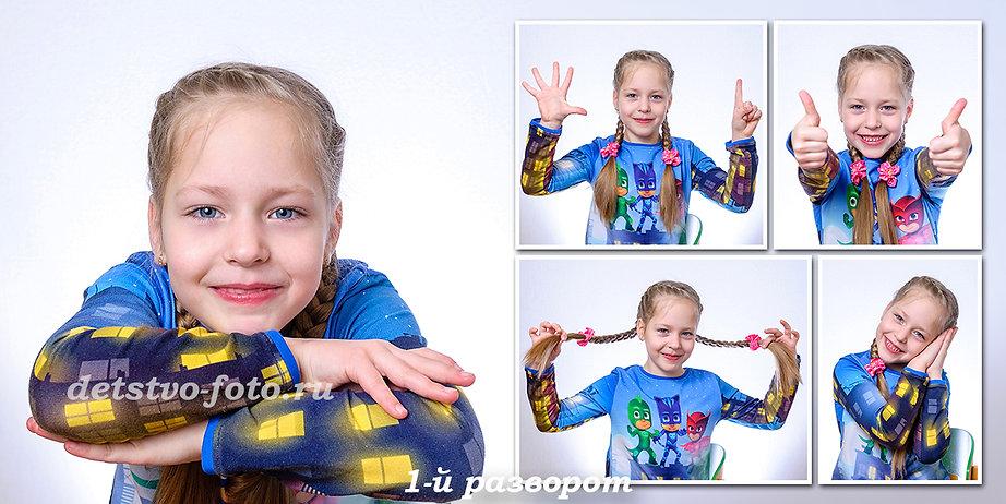 портреты детский сад