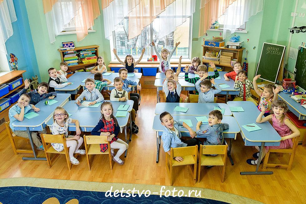 групповое фото в детском саду
