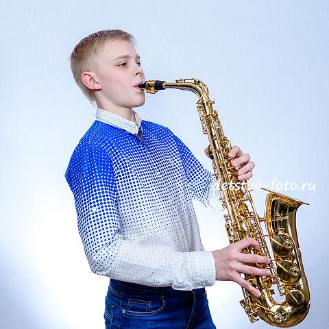 портрет музыкальная школа саксофон