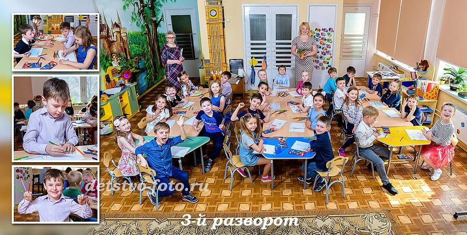 творческое занятие в детском саду