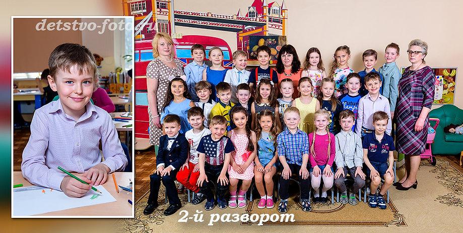 групповая фотография детский сад