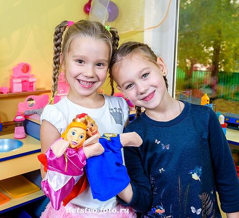 фото с другом в детском саду