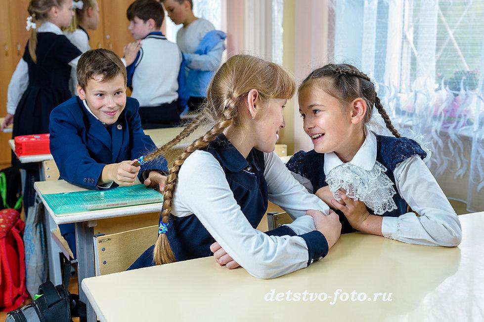 школьная фотосъёмка