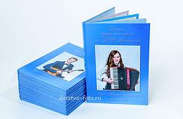 выпускной альбом музыкальная школа