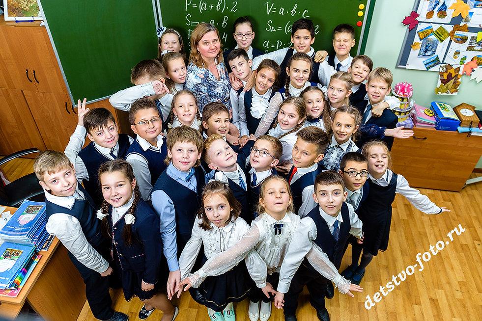 общее неформальное школьное фото