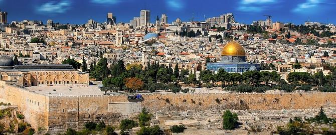 "Israel: ""The Start-Up Nation"""