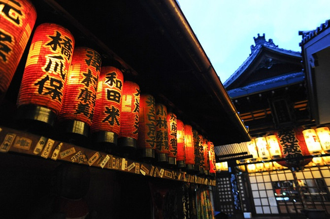 Spotlight on Kyoto