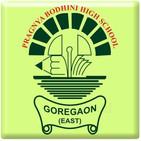 pragnya-bodhini-high-school-mumbai-jdthb
