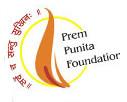 Prem-Punita.jpg