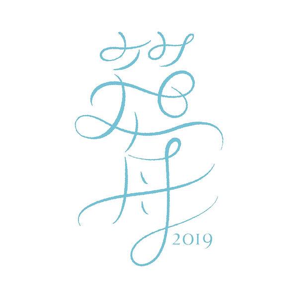笹舟ロゴ.jpg