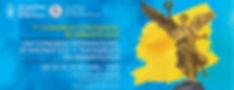 Logo_Español.jpg