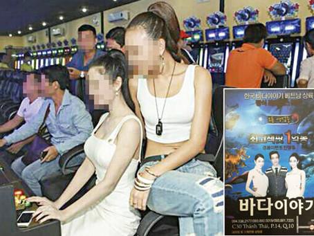 릴게임 '바다이야기' 베트남 오락실에도 등장. 투자 사기 사건까지