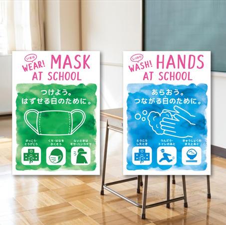 SCHOOL_works_edited.jpg