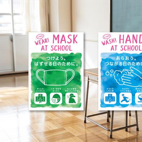 SCHOOL_works.jpg
