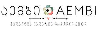 logo - aembi.jpg
