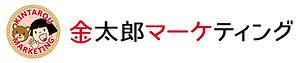 名古屋 印刷 映像制作 | 金太郎マーケティング | 名古屋市