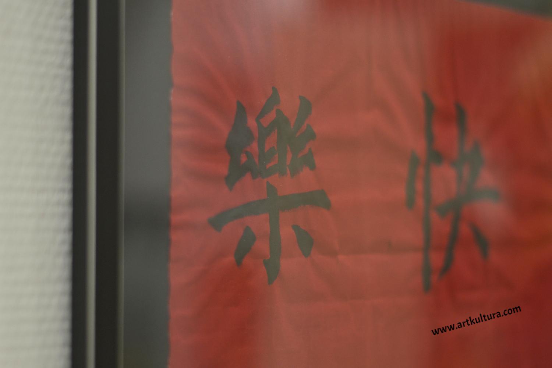 Оформление изображения на рисовой бумаге