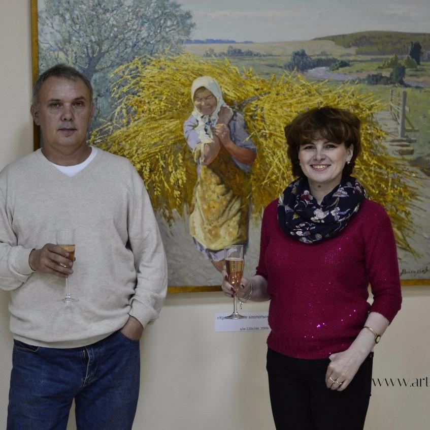 Дмитрий и Аэлита
