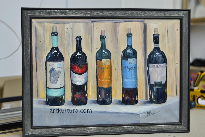_Красное вино_