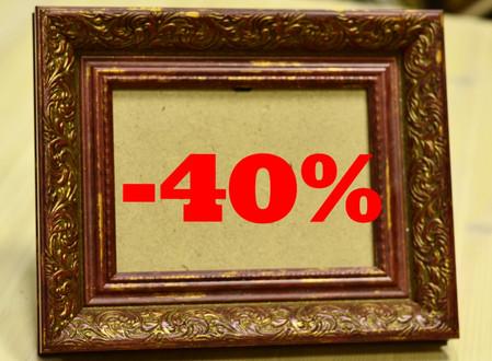 -40% скидка!