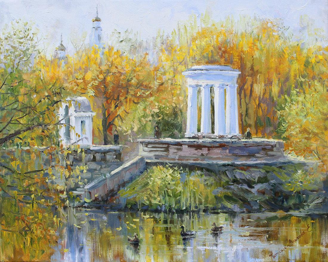 Харитоновский парк. Золотая осень. Е
