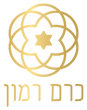 כרם רמון - לוגו