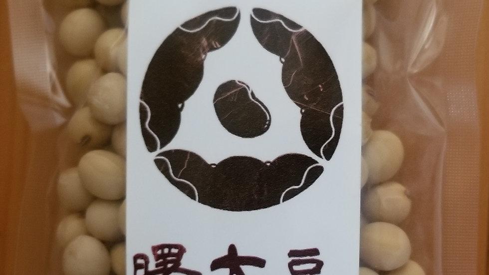 曙大豆(令和元年産)100g 300円(税込・送料別)