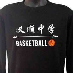 YISHUN SECONDAY SCHOOL BASKETBALL CCA SHIRT