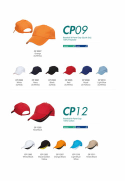 CAP CP09 CP12