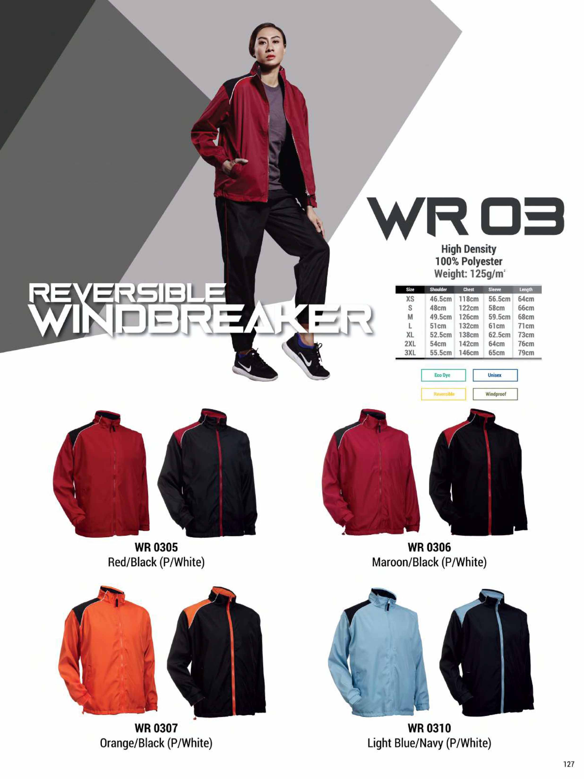 WR03 REVERSIBLE WINDBREAKER