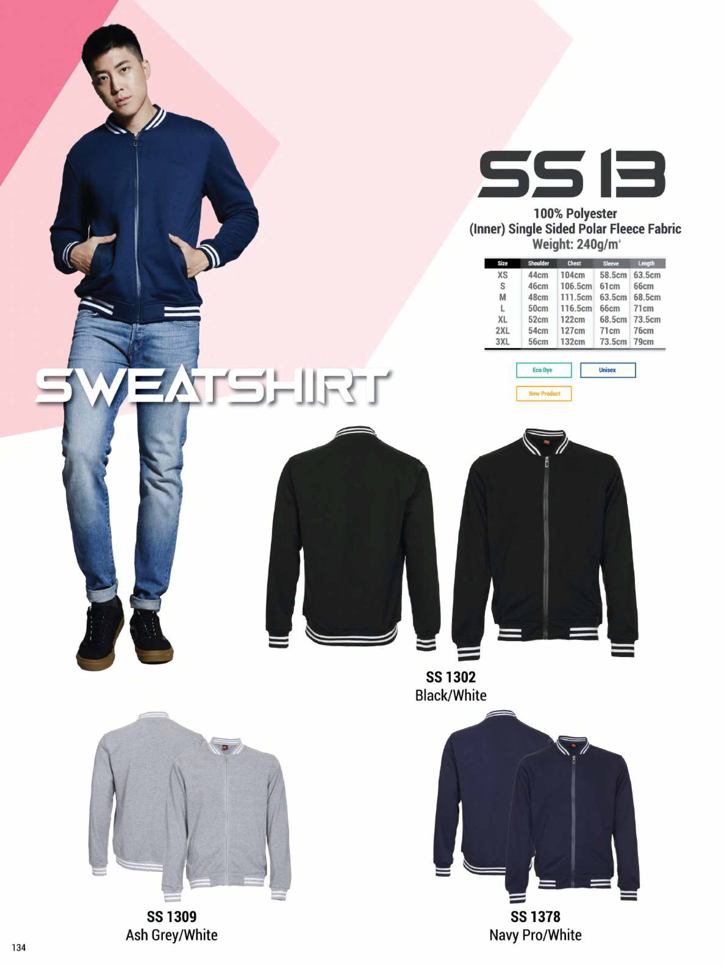 SS13 SWEATSHIRT