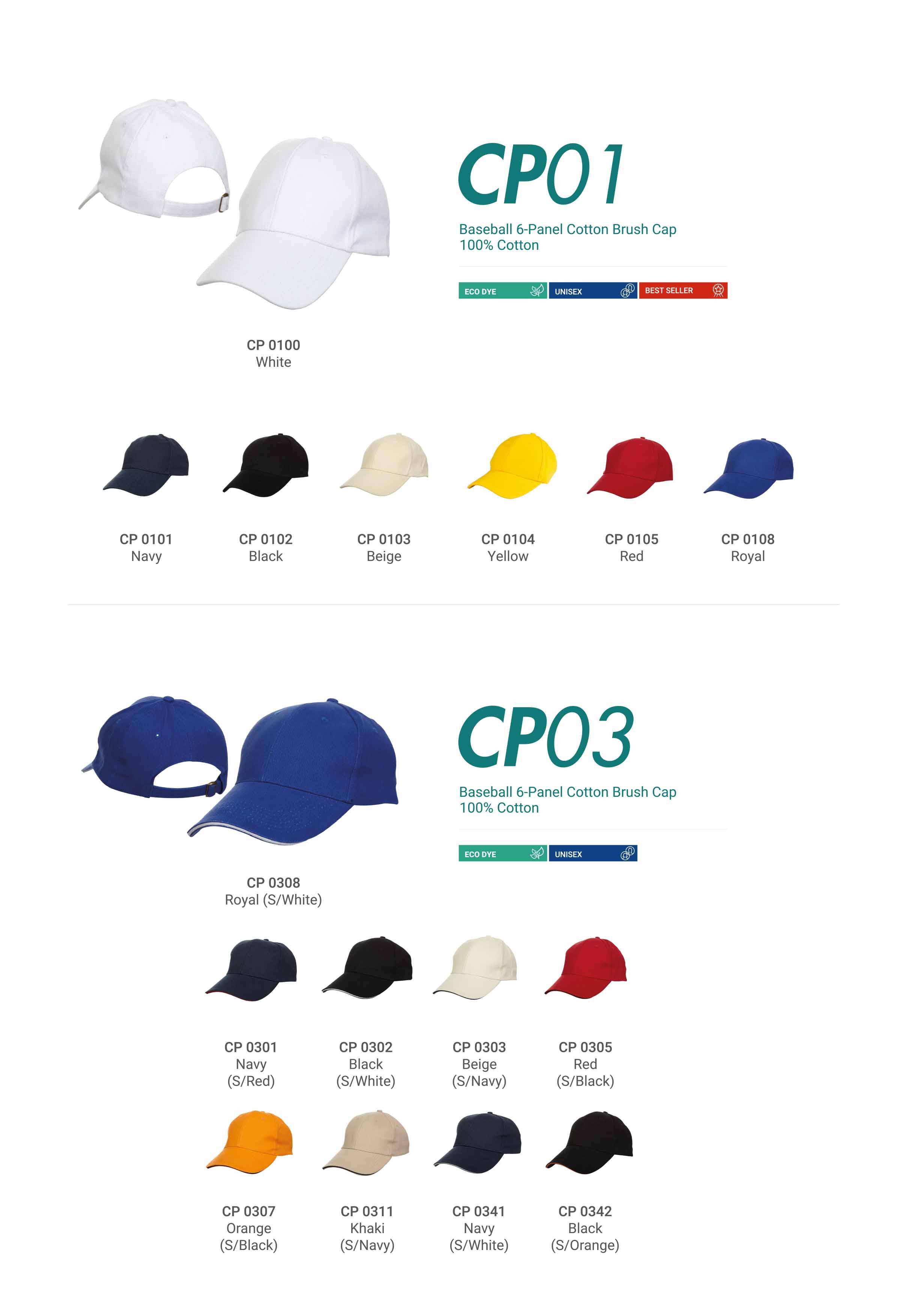 CAP CP01 CP03