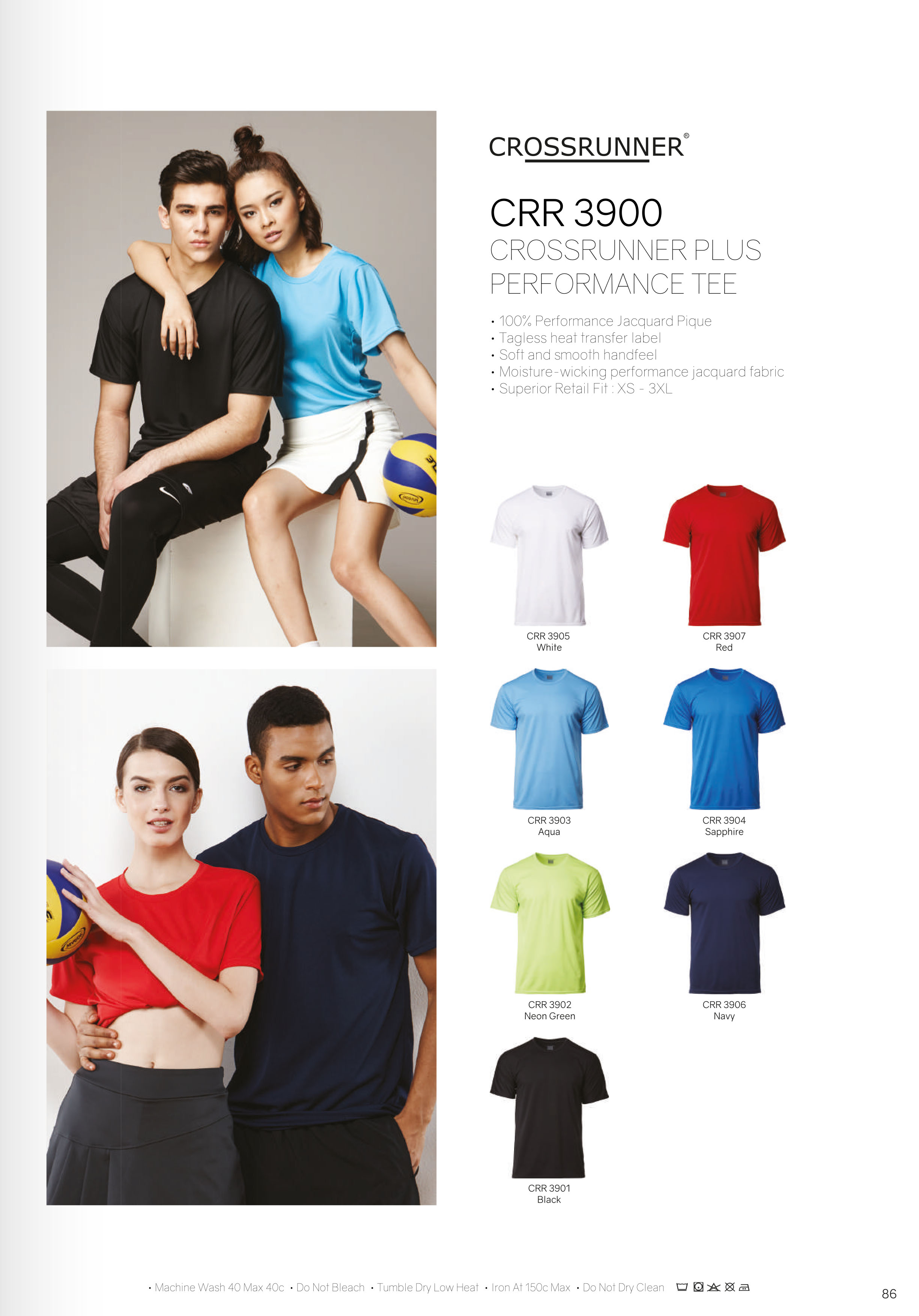 CRR3900 DRI FIT T SHIRT